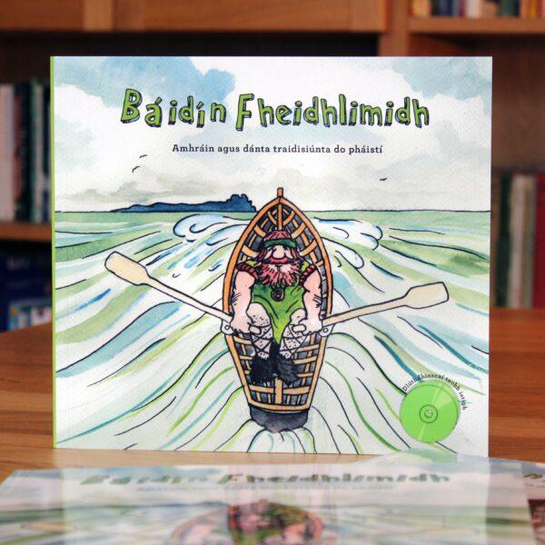 Covwer of Báidín Fheidlimidh