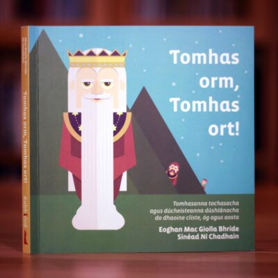 Cover of TOmhas Orm, Tomhas Ort!